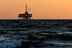 In Rohstoffe investieren: Öl