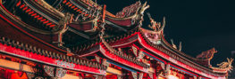 Hang Seng Index investieren