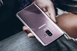 Samsung Aktie kaufen Erfahrungen